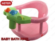 Baby Bath Ring Seat with Toy Rack and Water Splash Toys By Keter