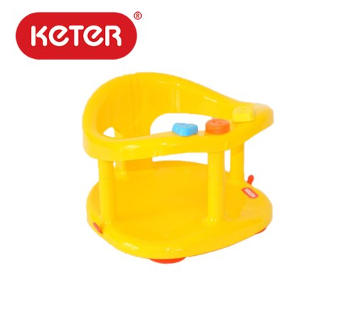 keter baby bath seat ring bathtub tub plastic non toxix yellow color 7 16 months max 13kg. Black Bedroom Furniture Sets. Home Design Ideas
